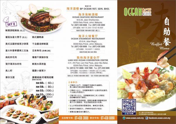 ocean-buffet-v2-b.jpeg