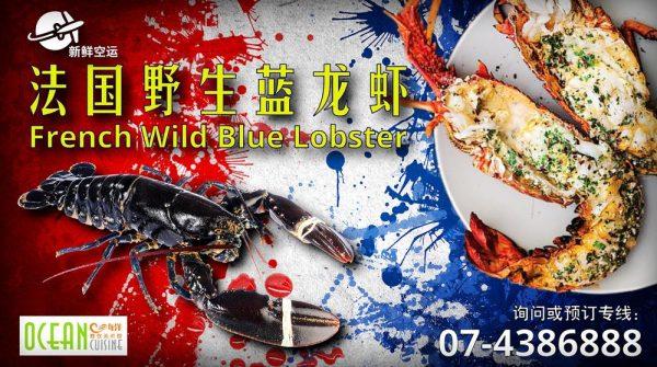 oversea-seafood-02
